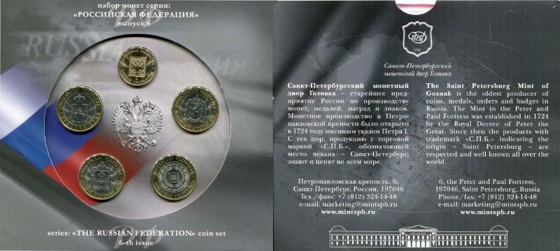 коробка для 19 серебряных олимпийских монет