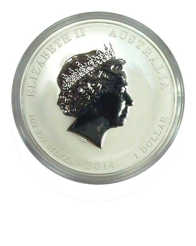 Приобрести серебряную монету георгий победоносец по более низкой цене вы можете в разделе уцененных монет.