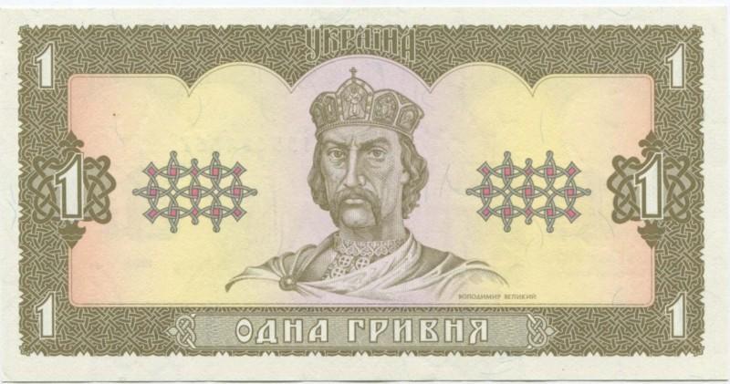 сколько стоят банкноты россии