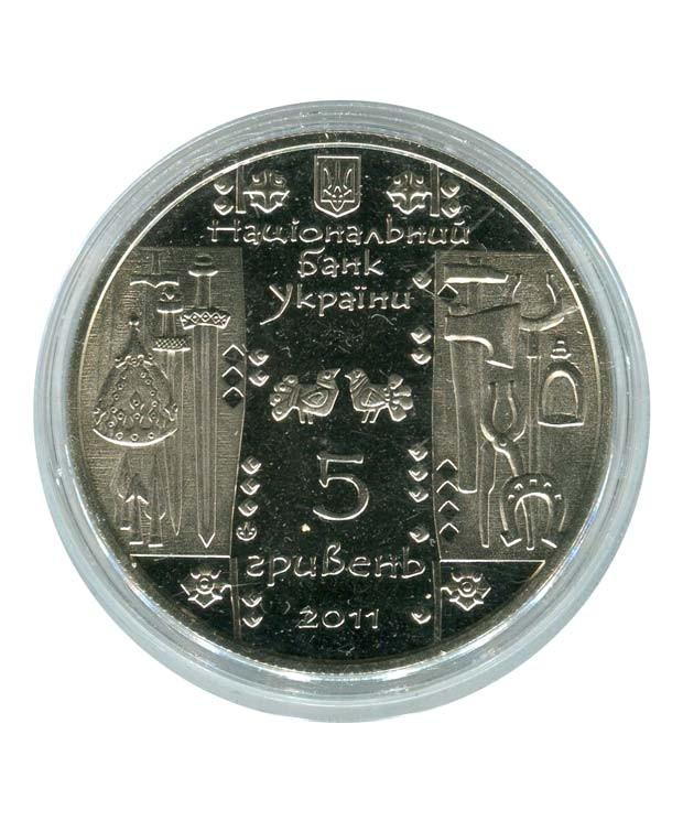 Монеты украины 5 гривен коваль 2011 фонарик swat