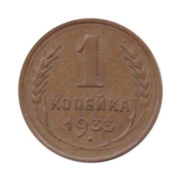 Numismarket 5 гривен белоусов