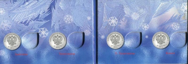 4 памятных монеты сочи монеты россии цена москва