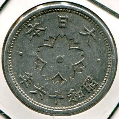 Нумизматика|Каталог монет Япония|Все монеты Япония|Каталог цен на ... | 400x400
