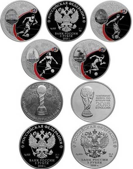 Монеты футбол серебро смва