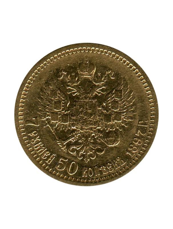 50 копеек 1897г слаб ngc купить
