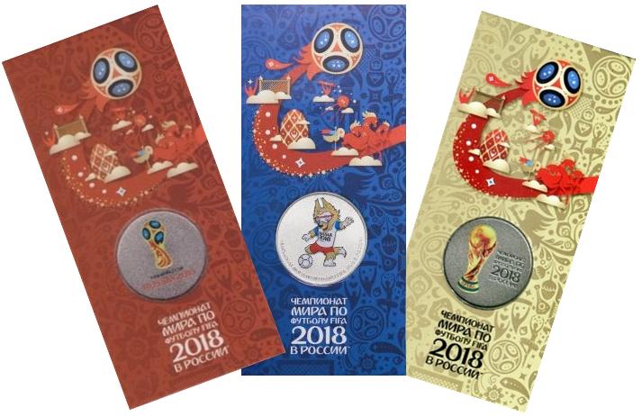 Чемпионат Мира По Футболу 2018 Монета Купить