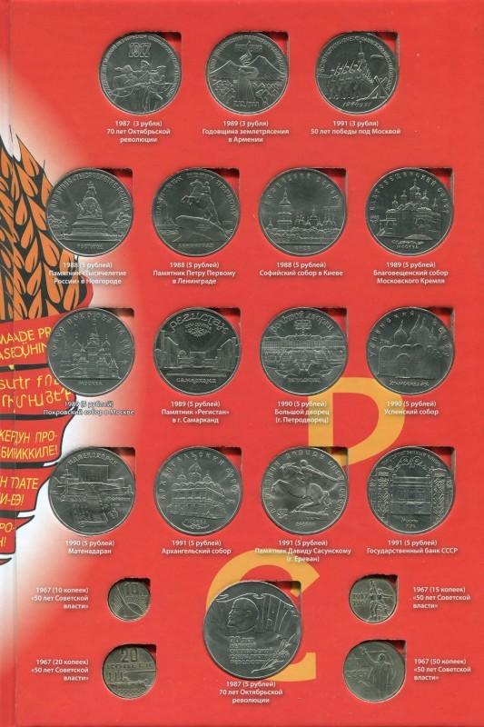 Набор юбилейных ссср банкноты таджикистана каталог